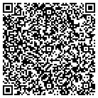 QR-код с контактной информацией организации УРАЛРУДМЕТ, ЗАО