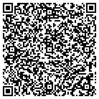 QR-код с контактной информацией организации ГЕРМЕС ТРЕЙД