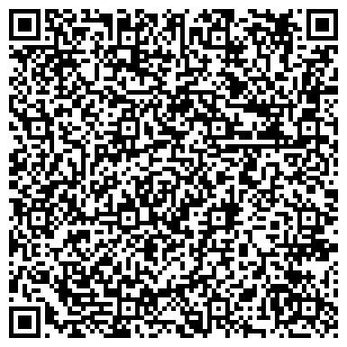QR-код с контактной информацией организации ЕВРО-АЗИАТСКАЯ ТРУБНАЯ КОМПАНИЯ, ООО