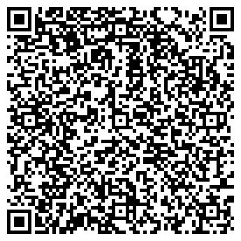 QR-код с контактной информацией организации СТС-УРАЛ