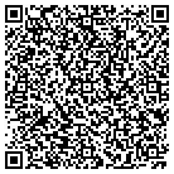 QR-код с контактной информацией организации ТЕМЕРСО КОМПАНИЯ, ЗАО