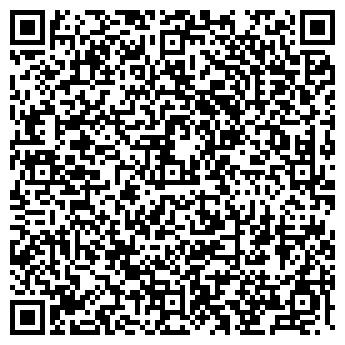 QR-код с контактной информацией организации ТРОЙН И К ПКФ, ООО