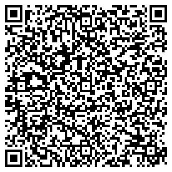 QR-код с контактной информацией организации ИНТЕРКОМ ОСОО
