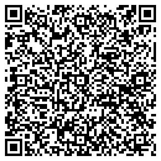 QR-код с контактной информацией организации УРАЛФУР