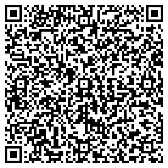 QR-код с контактной информацией организации ОАО БЕТОННЫЙ САД