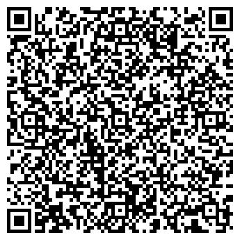 QR-код с контактной информацией организации АЛПАН ТД