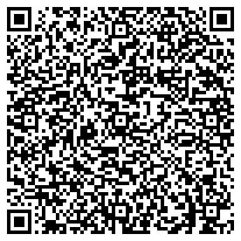 QR-код с контактной информацией организации ЗОЛОТАЯ ЛЕСТНИЦА, ООО