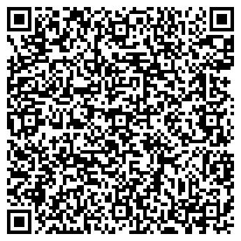 QR-код с контактной информацией организации ЛЕДИ ЛЕ САЛОН