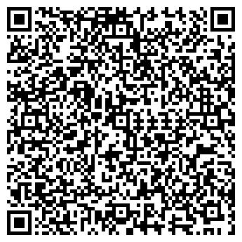 QR-код с контактной информацией организации НЭФФ, ООО