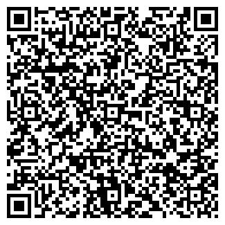 QR-код с контактной информацией организации РСУ-37, ООО