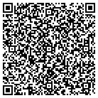 QR-код с контактной информацией организации АЛЮМСТРОЙ ПСК, ООО