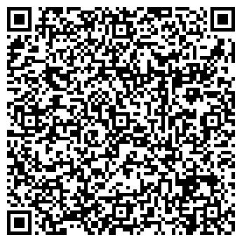 QR-код с контактной информацией организации ИНТЕРМЕДИА ОСОО