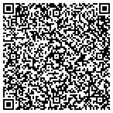 """QR-код с контактной информацией организации ООО """"БРИГАДИР"""""""