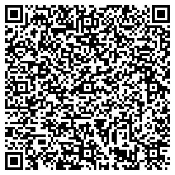 QR-код с контактной информацией организации ВАРИАНТ ПЛЮС, ООО