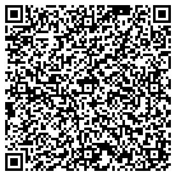 QR-код с контактной информацией организации ВИНТЕК-УРАЛ, ООО