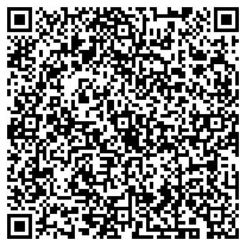 QR-код с контактной информацией организации ДОМСТРОЙПЛАСТ, ООО
