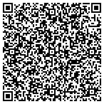 QR-код с контактной информацией организации МОНТАЖКОМПЛЕКТ ТПК, ООО