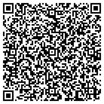 QR-код с контактной информацией организации ПЛАСТИНВЕСТ, ООО