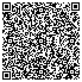 QR-код с контактной информацией организации ПРОФПЛАСТ