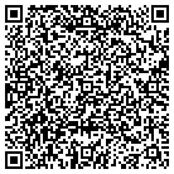 QR-код с контактной информацией организации РЕГИОН-СТРОЙ
