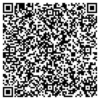 QR-код с контактной информацией организации СЛОВЭКС-ЕКАТЕРИНБУРГ