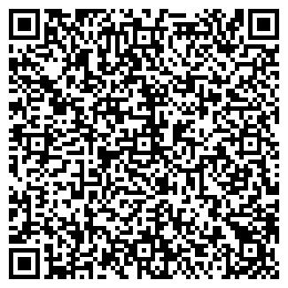 QR-код с контактной информацией организации СТЕКЛОКОМ, ООО