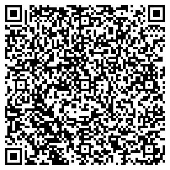 QR-код с контактной информацией организации СТРОЙПЛАСТ АСК