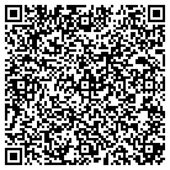 QR-код с контактной информацией организации ТЕПЛЫЙ КОНТИНЕНТ