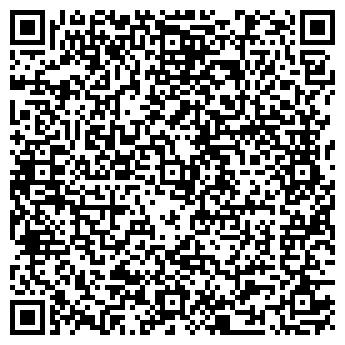 QR-код с контактной информацией организации ТЕХМАШ-94, ООО