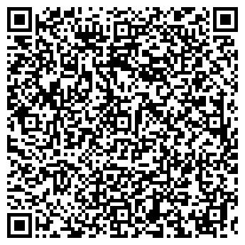 QR-код с контактной информацией организации УРАЛЛЕССЕРВИС, ЗАО