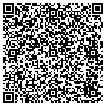 QR-код с контактной информацией организации УРАЛЬСКИЕ ОКНА