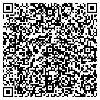 QR-код с контактной информацией организации ЭКОНОМ-ПЛАСТ