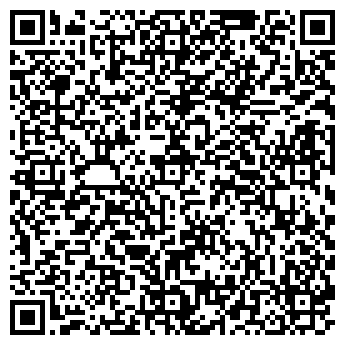 QR-код с контактной информацией организации УРАЛМЕТАЛЛДЕКОР