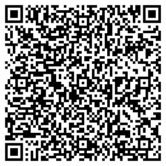 QR-код с контактной информацией организации ТЕРМО-С