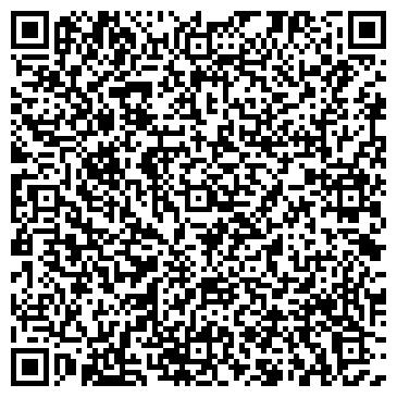 QR-код с контактной информацией организации СТУДИЯ ЗАГАРА  ВИТАМИН