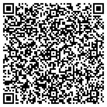 QR-код с контактной информацией организации РАДА СТУДИЯ ЗАГАРА