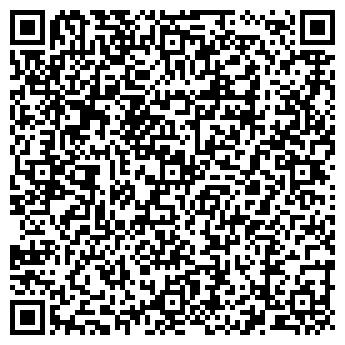 QR-код с контактной информацией организации РОЗМАРИН СТУДИЯ ЗАГАРА