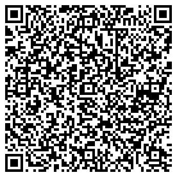 QR-код с контактной информацией организации СЕЛЕНА СТУДИЯ ЗАГАРА