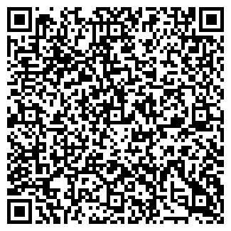 QR-код с контактной информацией организации ТРИ ИКС