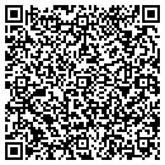 QR-код с контактной информацией организации ООО УРАЛИНТЕК