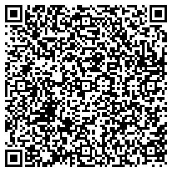 QR-код с контактной информацией организации ХАМАМ, ООО