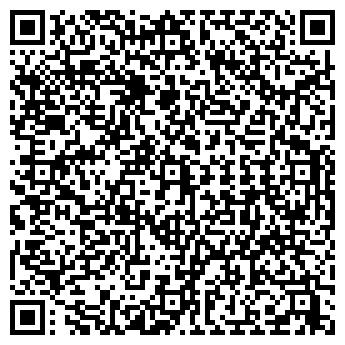 QR-код с контактной информацией организации ЛЕОКОН