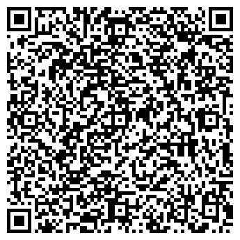 QR-код с контактной информацией организации ПОДАРУПАК