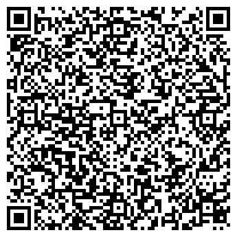 QR-код с контактной информацией организации ООО АЛЬВА-ПРУМ