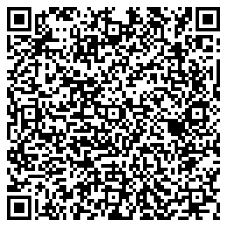 QR-код с контактной информацией организации ГИГИЕНА