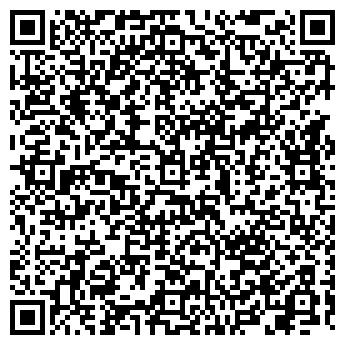 QR-код с контактной информацией организации ООО ДЕНЕЖКИН КАМЕНЬ