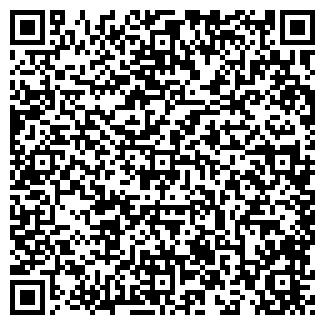 QR-код с контактной информацией организации ОРТОФОРМ