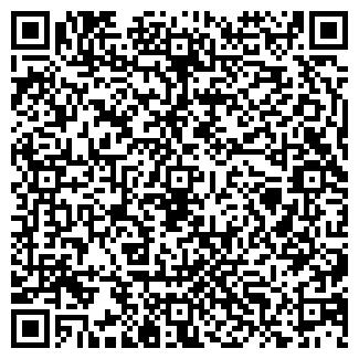 QR-код с контактной информацией организации РОСАТ