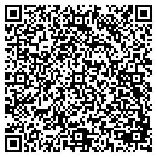QR-код с контактной информацией организации СИМВОЛ-2000, ООО