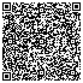 QR-код с контактной информацией организации ООО СЛАЙТ-СЕРВИС